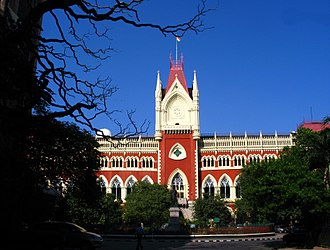 Calcutta High Court - Calcutta High Court Building