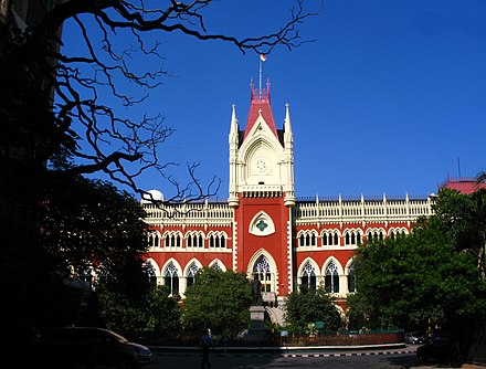 Calcutta High Court Calcutta High Court.jpg