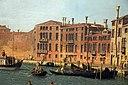 Каналетто, Ведута дель Канале ди Санта Кьяра в Венеции, 1730 г.  04.JPG