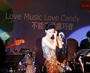 CandyLo2007.jpg