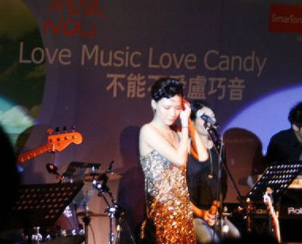Photo Candy Lo via Wikidata