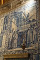Capela de Nossa Senhora do Sameiro, Sé de Braga (1).jpg