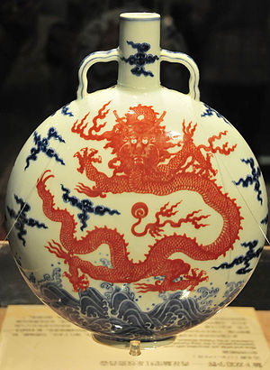 Capital Museum - Blue and white porcelain vase from the Ming Dynasty.