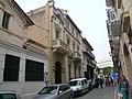 Casa Pere Carreras i Robert P1140707.JPG