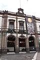 Casa de la Cultura Juan Rulfo, entrada principal..jpg