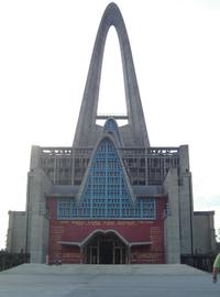 Catedral de la Altagracia.png