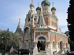 Cathédrale ortodoxe russe.jpg