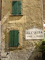 Cavril - panoramio - paolo dagani (12).jpg