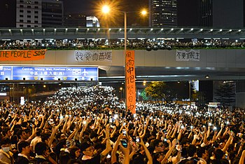 Cellphones in Hong Kong during 2014 Hong Kong protests.jpg