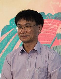 Chen Chi-chung Politician of Taiwan