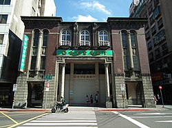 Chengnei Branch, Taiwan Cooperative Bank 20120908.jpg