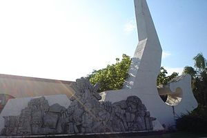 Chetumal - Museum of the Mayan Culture