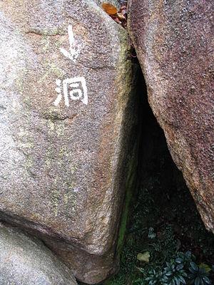 Cheung Po Tsai - Cheung Po Tsai Cave Cheung Chau.