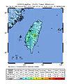Chi-Chi earthquake aftershock 199909201803.jpg