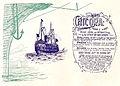 Chicora (steamship 1892) 02.jpg
