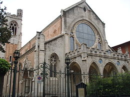 Chiesa Episcopale Americana di Saint James.JPG