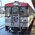 Chihokukogen Railway CR70-3.jpg