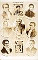 Chile, 1810 - Primera Junta de Gobierno.jpg
