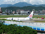 China Airlines Boeing 737-809 B-18605 Taxiing at Taipei Songshan Airport 20150908c.jpg