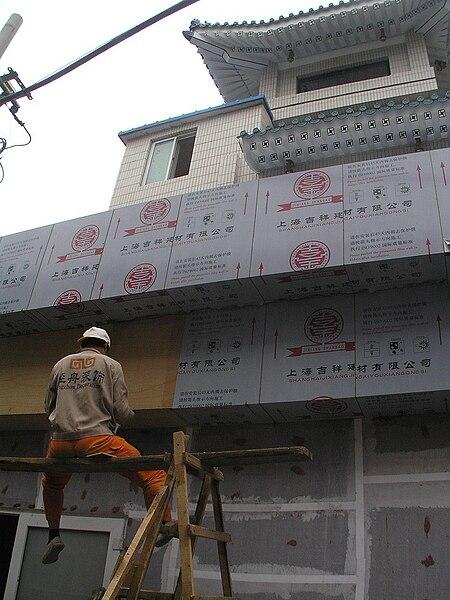 Pracownik z Chin