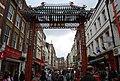 Chinese gate, Gerrard St - geograph.org.uk - 1269136.jpg