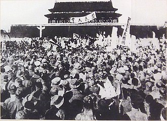 May Fourth Movement - Protestors dissatisfied with the Treaty of Versailles for China.