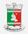 Chokhatauri COA.PNG
