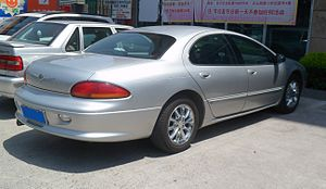 Chrysler LHS - Image: Chrysler LHS II rear China 2012 04 28