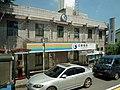 Chunghwa Telecom Sanyi Service Center 20170820.jpg
