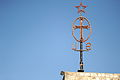Church of the Nativity, Bethlehem 004 - Aug 2011.jpg