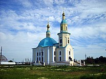Church of the New Martyrs and Confessors of Russia in Isil'kul'.jpg