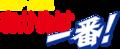 City Boy anime logo.png