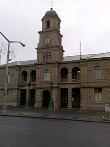 City Hall at Queenstown.jpg