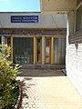 City library, Bánhída branch, 2017 Tatabánya.jpg