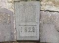 Clé de linteau de 1828. Brotte-lès-Luxeuil.jpg