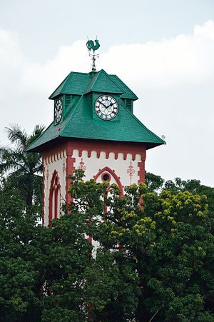 Indian Institute of Engineering Science and Technology, Shibpur - The Clock Tower, IIEST
