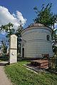 Cmentarz katedralny w Łomży - Kaplica Śmiarowskich (1).jpg