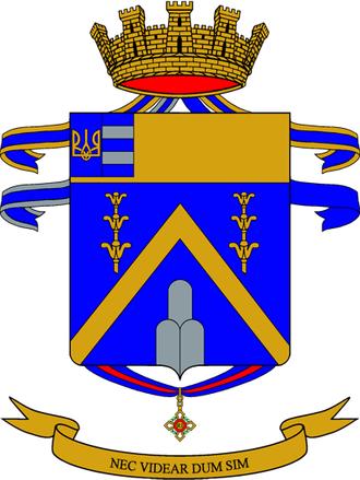 5th Alpini Regiment - Coat of Arms of the 5th Alpini Regiment