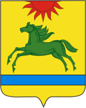 Argayashsky District - Image: Coat of Arms of Argayash rayon (Chelyabinsk oblast)