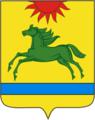Coat of Arms of Argayash rayon (Chelyabinsk oblast).png