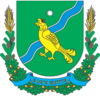 Coat of arms of Ivankiv Raion