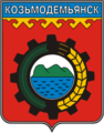 Coat of Arms of Kozmodemiansk (Mariy El) (1970).png