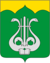 Coat of arms of Puškinskije Goru rajons
