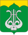 Coat of Arms of Pushkinogorsky rayon (Pskov oblast).png