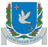 Coat of Arms of Saratskiy Raion in Odesa Oblast.png