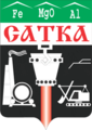 Coat of Arms of Satka (Chelyabinsk oblast) (1983).png