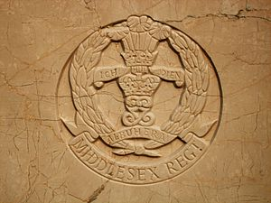 9th Battalion, Middlesex Regiment - Cap badge of the Middlesex Regiment (Duke of Cambridge's Own)