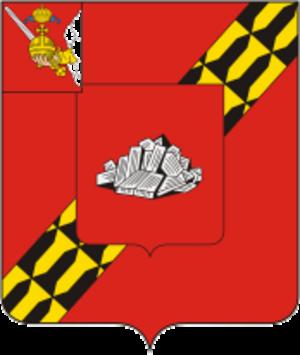 Ustyuzhna - Image: Coat of arms of Ustyuzhna and Ustugnovsky District (Vologda Region)
