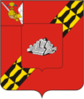 Coat of arms of Ustyuzhna and Ustugnovsky District (Vologda Region).png