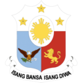 Coat of arms of the Philippines (1985-1986).png